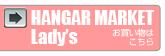 HANGAR MARKET Lady's